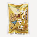 会津製麺 うんめぇ〜!カレーそば(100g スープ付)電子レンジ簡単調理OK!