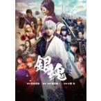 映画 DVD/銀魂 17/11/22発売