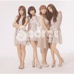 Secret CD [これくらいのサヨナラ] 12/2/29発売 オリコン加盟店 通常盤
