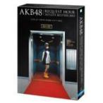 AKB48 6Blu-ray/AKB48 リクエストアワーセットリストベスト100 2013 スペシャルBlu-ray BOX 走れ!ペンギンVer. 初回盤(取寄せ) 13/6/12発売