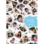 AKB48 3DVD/あの頃がいっぱい〜AKB48ミュージックビデオ集〜 Type B 17/10/4発売