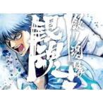 完全生産限定盤 TVアニメ 銀魂 DVD+CD/銀魂.銀ノ魂篇 1 18/6/27発売 オリコン加盟店