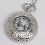 フィールドワーク 不思議の国のアリス/懐中時計 ウォッチ ラーンド シルバー ASS099-1