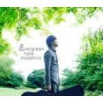 秦基博 2CD/evergreen 14/10/29発売