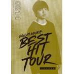 初回仕様 特殊仕様 三浦大知 DVD/DAICHI MIURA BEST HIT TOUR in 日本武道館(2/14公演)18/6/27発売