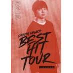 初回仕様 特殊仕様 三浦大知 DVD/DAICHI MIURA BEST HIT TOUR in 日本武道館(2/15公演) 18/6/27発売