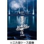 即納!先着特典ポスカ10枚セット(外付) 初回盤DVD 特殊パッケージ仕様 フォトブック Snow Man主演 3DVD/滝沢歌舞伎 ZERO 2020 The Movie 21/4/7発売