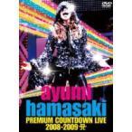 ayumi hamasaki PREMIUM COUNTDOWN LIVE 2008−2009 A/浜崎あゆみ