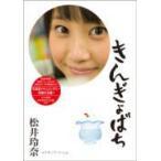 きんぎょばち  DVD