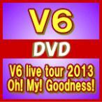 通常盤 V6 2DVD/V6 live tour 2013 Oh! My! Goodness! 13/11/27発売