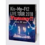 通常盤(初回)(取)(代引不可) Kis-My-Ft2 2DVD/LIVE TOUR 2018 Yummy!! you&me 18/11/28発売 オリコン加盟店