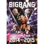 BIGBANG 2DVD/BIGBANG JAPAN DOME TOUR 2014〜2015