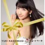 柏木由紀(AKB48) CD+DVD/ショートケーキ 13/2/6発売 オリコン加盟店 初回盤Type-B