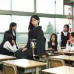 ■中川あゆみ CD【事実〜12歳で私が決めたコト〜】10/5/5発売(5/7発送)■ジャケットB