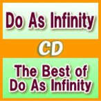 Do As Infinity 2CD/The Best of Do As Infinity 14/1/1発売 オリコン加盟店