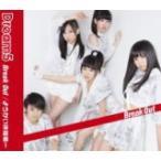 Dream5 CD+DVD/Break Out / ようかい体操第一 14/4/23発売