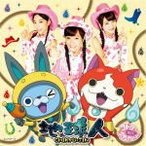 コトリwithステッチバード CD+DVD/地球人 16/3/16発売