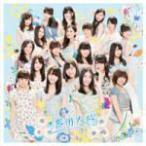 通常盤Type-D SKE48 CD+DVD/不器用太陽 14/7/30発売