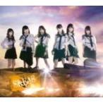 初回仕様Type-C(取) SKE48 CD+DVD/革命の丘 17/2/22発売