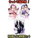外付特典アクリルスタンド付 初回A+初回B+通常(初回/取/代引不可) V6 CD+DVD/Super Powers / Right Now 19/1/16発売