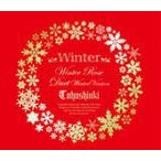 東方神起 CD+DVD [Winter 〜Winter Rose / Duet - winter ver. -] 11/11/30発売