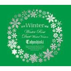 東方神起 CD [Winter 〜Winter Rose / Duet - winter ver. -] 11/11/30発売
