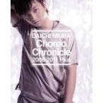 三浦大知 Blu-ray/Choreo Chronicle 2008-2011 Plus 13/3/20発売