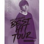 三浦大知 Blu-ray/DAICHI MIURA BEST HIT TOUR in 日本武道館(2/14公演) 18/6/27発売