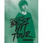 初回仕様 特殊仕様 三浦大知 Blu-ray/DAICHI MIURA BEST HIT TOUR in 日本武道館(2/15公演) 18/6/27発売