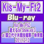 初回仕様(取寄せ) Kis-My-Ft2 Blu-ray/Kis-My-Ftに逢えるde Show vol.3 at 国立代々木競技場第一体育館2011.2.12 15/1/7発売 オリコン加盟店