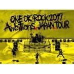 "ONE OK ROCK 2DVD/ONE OK ROCK 2017 ""Ambitions"" JAPAN TOUR 18/5/16発売"