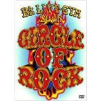 B'z 2DVD/B'z LIVE-GYM 2005 -CIRCLE OF ROCK- 13/2/27発売