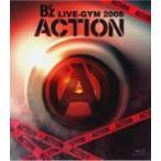 B'z Blu-ray/B'z LIVE-GYM 2008 -ACTION- 13/1/30発売