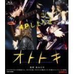 豪華盤 THE YELLOW MONKEY Blu-ray+DVD/ 映画オトトキ 18/3/28発売 オリコン加盟店