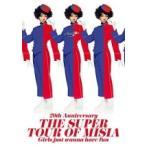 初回仕様[取] MISIA  DVD/20th Anniversary THE SUPER TOUR OF MISIA Girls just wanna have fun 18/10/31発売