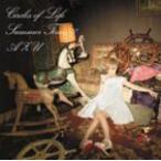 AZU CD/Circles of Life / Summer Time!!! 13/8/28発売 オリコン加盟店