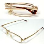 即納/折りたたみ シニアグラス 老眼鏡  リーディンググラス/Carton カートン光学 +4.00 (代引不可)