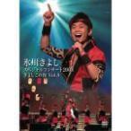 氷川きよしスペシャルコンサート2008 きよしこの夜 Vol.8  DVD