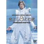氷川きよしスペシャルコンサート2012 きよしこの夜Vol.12  DVD
