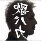 """■平井堅 2CD【Ken Hirai 15th Anniversary c/w Collection '95-'10""""裏 歌バカ""""】10/11/10発売■通常盤"""
