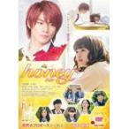 DVD通常版 平野紫耀(King & Prince)、平祐奈主演  映画 DVD/honey 通常版 18/9/26発売