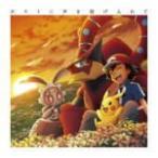 期間生産限定盤(ポケモン盤) YUKI CD/ポストに声を投げ入れて 16/7/13発売