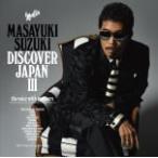 通常盤 鈴木雅之 CD/DISCOVER JAPAN III 〜the voice with manners〜 17/8/23発売
