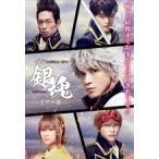 ドラマ DVD/dTVオリジナルドラマ「銀魂-ミツバ篇-」 17/11/22発売
