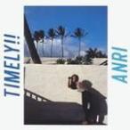 杏里 CD【Timely!!】11/7/27発売 オリコン加盟店■紙ジャケ仕様