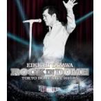 矢沢永吉 2DVD/ROCK IN DOME 15/12/2発売
