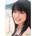 ■真野恵里菜  DVD【マノガイドin屋久島】10/1/27発売