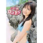 真野恵里菜 DVD【From Days】11/6/22発売