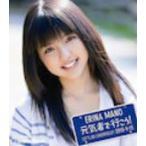 ■真野恵里菜 CD【元気者で行こう!】10/9/15発売 ■通常盤