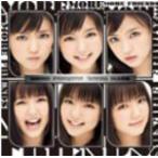 ■真野恵里菜 CD【MORE FRIENDS(仮)】10/11/24発売■通常盤